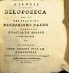 Heronis Ctesibii Belopoeeca
