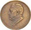 Medaille auf Dr. Hugo Eckener mit der Darstellung der Amerikafahrt der LZ 126