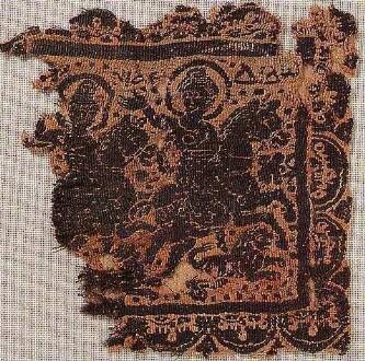 Fragment einer Tabula (quadratisches Besatzstück einer Tunika)