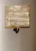 Urkunde 1 - Melsungen 1495 März 1 -  - Trine Horsener, Bürgerkind zu Melsungen, verkauft ihre Länder und Gärten in und vor dem Dorf Obermelsungen für elf rheinische Gulden und ein Viertel Korns an Henne Gerlach, Dorfmann zu Obermelsungen. Sie bestätigt den Empfang der Kaufsumme und verzichtet auf alle Besitzansprüche. Auf ihre Bitte siegelt der Junker Thymme von Wildungen. -  - Original, Pergament, deutsch -  - Urkunde 2 - Melsungen 1519 Februar 2 -  - Clobes und Ilse Schade verkaufen einen Acker in der Feldmark zu Obermelsungen für sechs reinische Gulden an Hinrich Gerlach, Dorfmann zu Obermelsungen, seine Frau Catharina und Erben. Er bestätigt den Empfang der Summe und verzichtet auf alle weiteren Besitzansprüche. Auf seine Bitte siegelt Contz Pfieln, Schultheiß zu Melsungen. -  - Original, Pergament, deutsch -  - Urkunde 3 - Melsungen 1520 März 1 -  - Heinrich und Katherina Gerlach erhalten von dem Pfarrer und Vikar der Kirche zu Melsungen die Summe von zehn Gulden und verpflichten sich zu einer jährlichen Zinszahlung von 16 Weißpfennigen hessischer Währung. Als Sicherheit dienen ihre Gärten und Besitz in Obermelsungen, deren Erwerb sie mit den zwei angehängten Urkunden nachweisen. Auf ihre Bitten siegelt im Beisein des Vikars zu Melsungen Conrad Stuttlss der Schultheiss zu Melsungen Johann Bartholomei. -  - Original, Pergament, deutsch