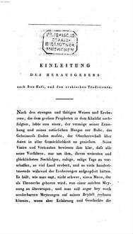 Werke. 6. Reisen vor der Sündfluth. - 1 Bl., 363 S.