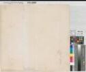 Recklinghausen (Vest) - Landvermessung - Entwurf - an der Lippe zwischen Ahsen und Eversum - um 1811 - 1 : 20 000 - 52 x 53 - Zeichnung - KSM Nr. 764,1