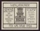 Zwei Probedrucke einer Mitgliedskarte der Soncino-Gesellschaft für das Jahr 1926