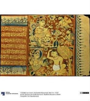 70 Blätter aus einem Jinacharitra-Manuskript