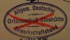 Allgemeiner Deutscher Gewerkschaftsbund. Ortsausschuß Glashütte / Stempel