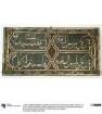 Holztafel mit arabischer Inschrift: Haussegen