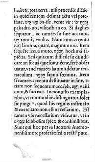 Alphabetum Hebraicum, in quo diligentius et sincerius quam antehac legendi ratio ex Hebraicorum monumentis explicatur