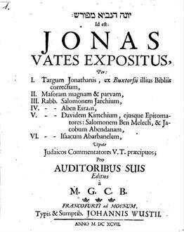 Brevis institutio linguae Hebraicae