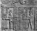 Doppelheiligtum des Sobek und des Haroeris
