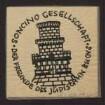 Entwurf für ein Signet der Soncino-Gesellschaft