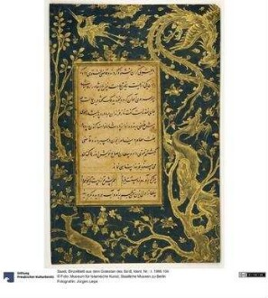 Einzelblatt aus dem Golestan des Saʿdī