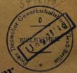 Freier Deutscher Gewerkschaftsbund. Bezirksgewerkschaftsorganisation Groß-Berlin. Bibliothek / Stempel