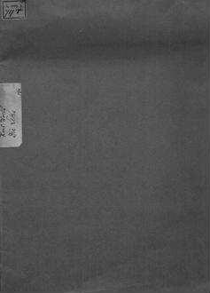 ˜Dieœ Lese : Anleitung zur Gründung von Ortsgruppen des Vereins Die Lese (E. V.) (Im Auftrage der Lese ausgearbeitet von Karl Wollf.)