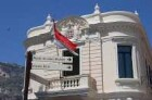 Monte Carlo - Parlament