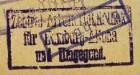 Zentral-Arbeiterbibliothek für Hamburg-Altona und Umgegend / Stempel