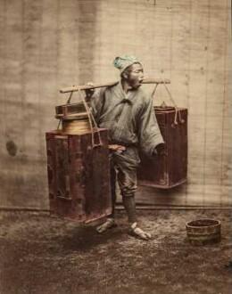 Portrait eines Wasserträgers