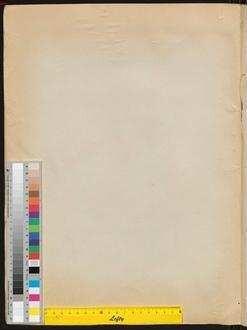 Musikhandschrift - BSB Mus.ms. 20814