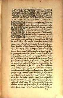 Romanarum historiarum ... fragmenta quaedam ...