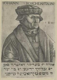 Bildnis des Iohann Boschenstein