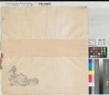 Recklinghausen (Vest) - Landvermessung - 1. Ahsen - um 1811 - 1 : 20 000 - 50 x 50 - kol. Zeichnung - Kellner - KSM Nr. 763,1